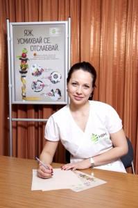 Rayna-Stoyanova