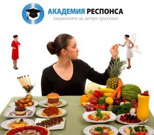 Здравословното хранене – мода или необходимост?
