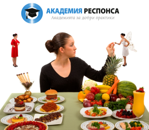 Zdravoslovno-hranene-moda-ili-neobhodimost
