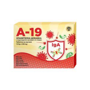 А-19 - първа линия на защита от вируси, бактерии и гъбички